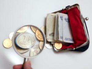 Вчем разница между МРОТ и окладом (тарифной ставкой) в России?
