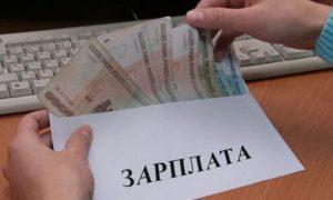 Какие санкции грозят работодателю вслучае нарушения законодательства?