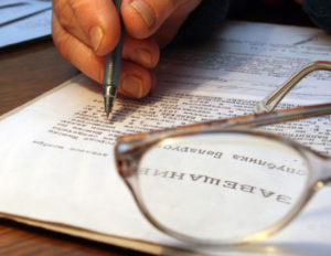 Преимущества инедостатки завещания