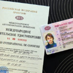 чем отличаются международные водительские права от обычных и национальных - что это такое?