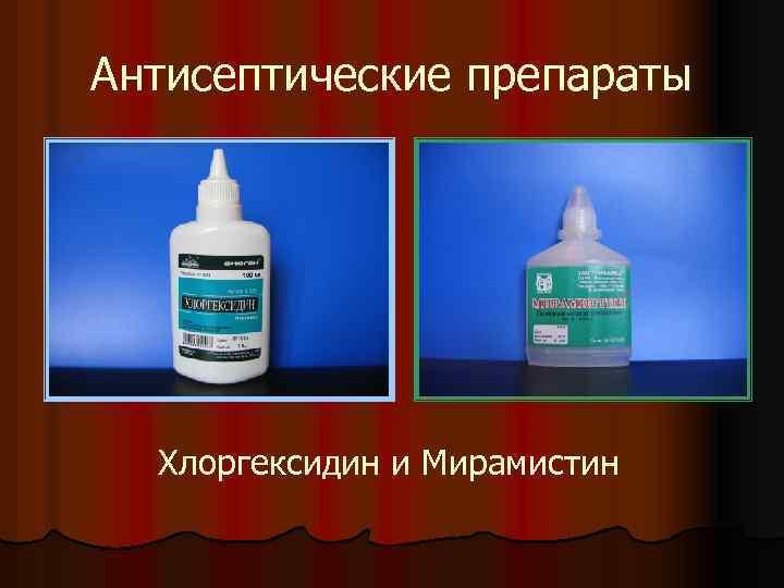 Какой препарат лучше для горла