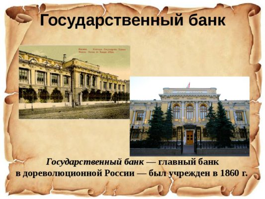 центральный банк в отличие от коммерческих банков