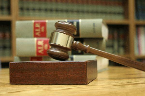 арбитражный суд это кратко