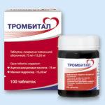 Кардиомагнил и Тромбитал - в чем разница