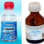 чем отличается пищевой глицерин от аптечного - состав, для чего нужен, как влияет на человека?