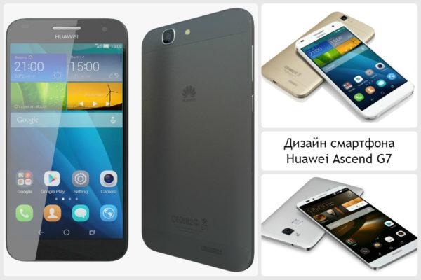 смартфоны huawei honor лучшие модели