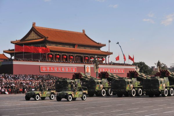 КНР и Китай чем отличаются