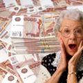 больше ли пенсия в москве