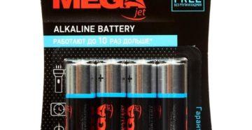 какие самые лучшие алкалиновые батарейки