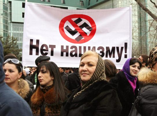 нацисты и фашисты разница