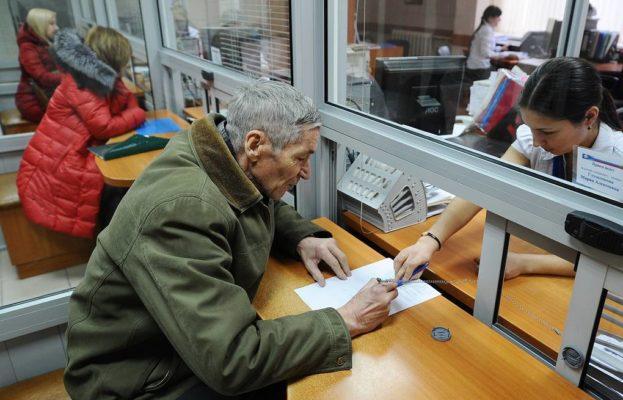 средняя пенсия москвича