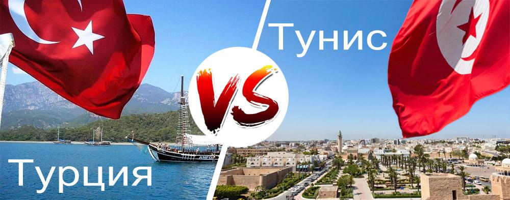 что выбрать в сентябре Кипр или Турцию