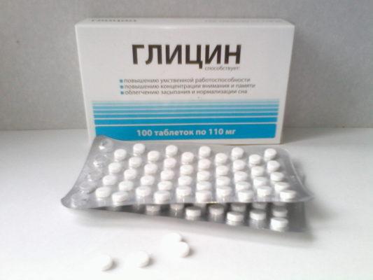 Глицин - помогает или нет