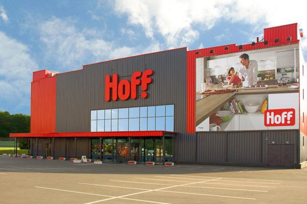 Hoff Home