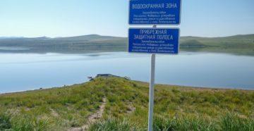 водоохранная зона и прибрежная защитная полоса - отличия