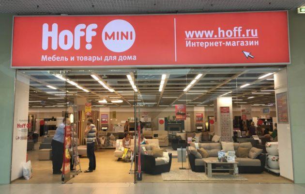 Hoff Home чем отличается от Hoff