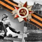 Чем отличается Великая отечественная война от Первой мировой войны