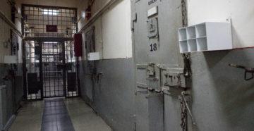 чем отличается СИЗО от тюрьмы