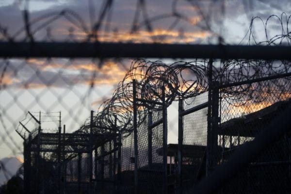 тюрьма - что это