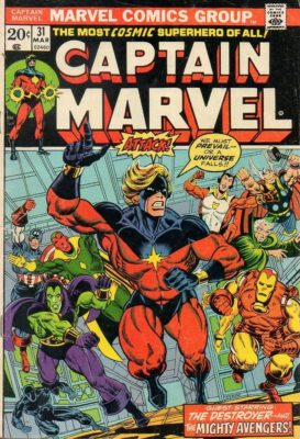 Старые выпуски комиксов Marvel