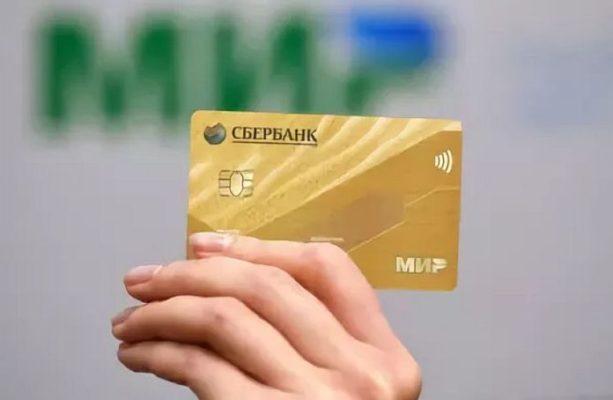 chem-otlichaeisya-zolotaya-karta-mir-ot-klassicheskoj-sberbanka