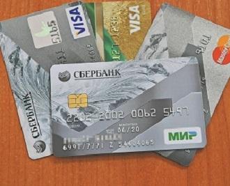 mir-zolotaya-sberbank-otlichie-ot-mir-klassicheskaya