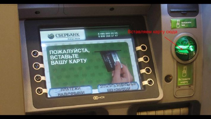 bankomaty-i-terminaly