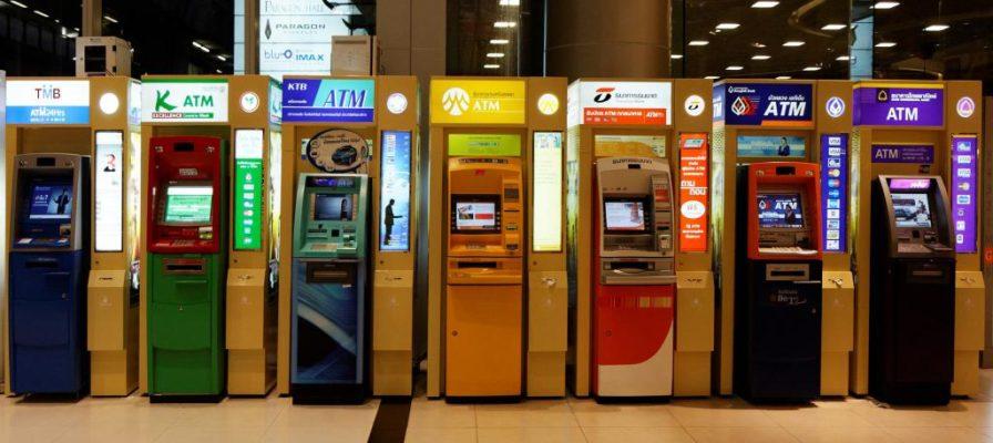 kak-nazyvaetsya-bankomat-prinimayushchij-den'gi