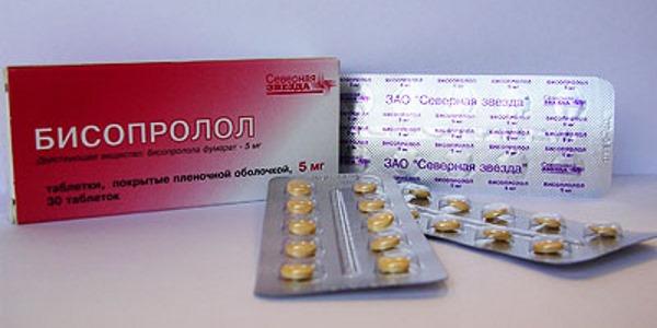 otlichie-bisoprolol-ili-bisoprolol-prana