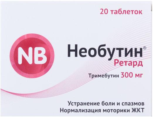 neobutin-ili-trimedat-chto-luchshe