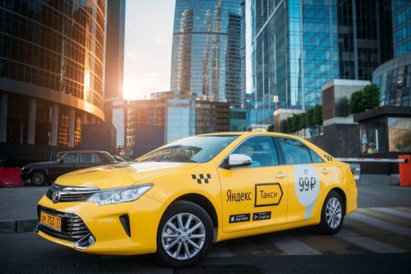 Яндекс такси - разница Эконом и Комфорт