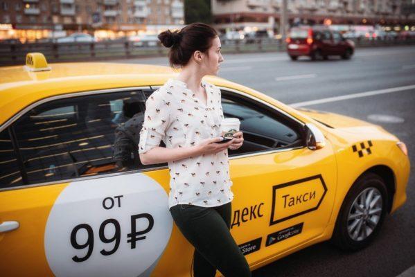 Эконом и Комфорт в Яндекс такси - отличие