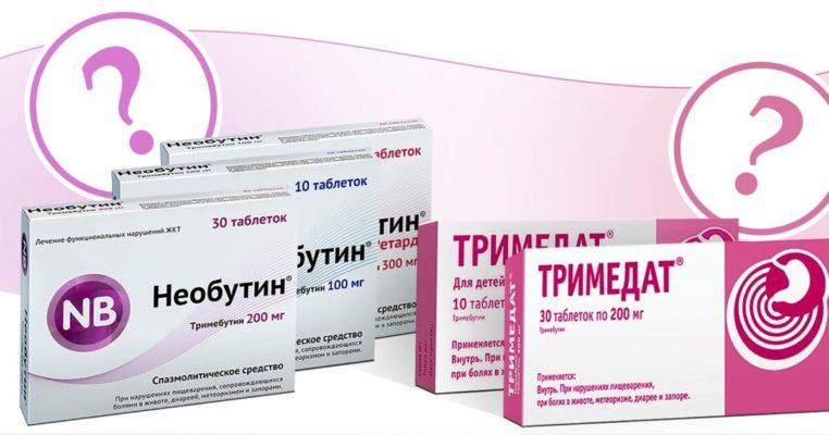 trimebutin-neobutin