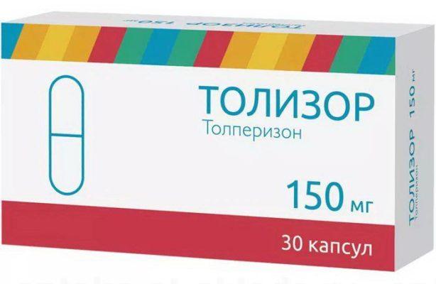 chto-luchshe-midokalm-ili-tolizor