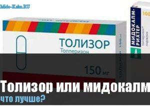 tolperizon-midokalm-otzyvy