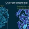 В чем разница между ротавирусом и кишечной инфекцией